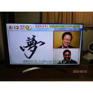 エルジーエレクトロニクス(LG Electronics)の超美品 LG 60UJ6500 4K対応テレビ (テレビ)