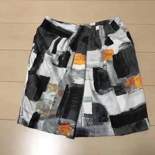 デプレ(DES PRES)のDES PRES / コクーン スカート TOMORROWLAND デプレ(ひざ丈スカート)