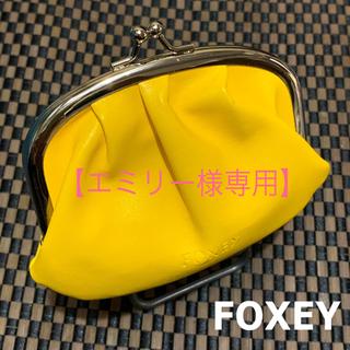 フォクシー(FOXEY)の エミリー様専用⭐️【FOXEY】Wがま口 コインケース ノベルティ(コインケース)