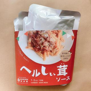 〈新発売記念価格:簡易パッケージ〉ヘルしぃ茸ソース 150g✖️3パック (レトルト食品)
