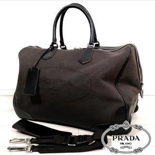 プラダ(PRADA)の超美品 PRADA 男女兼用 キャリーバッグ カナパ(スーツケース/キャリーバッグ)