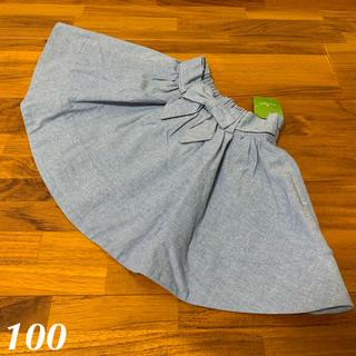 ケイトスペードニューヨーク(kate spade new york)の100 ケイトスペードNY スカート(ブルー)(スカート)