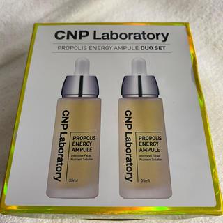 チャアンドパク(CNP)のCNP化粧品 プロポリスエナジーアンプル2本セット(美容液)