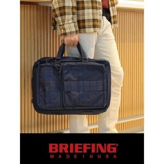 """ブリーフィング(BRIEFING)のBRIEFING × BEAMS PLUS / """"3WAY BAG"""" NAVY(ビジネスバッグ)"""
