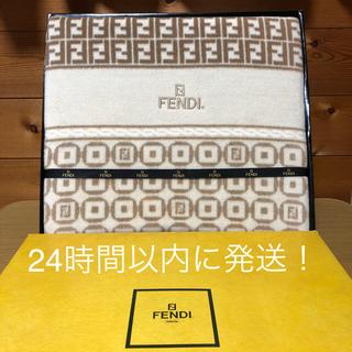 フェンディ(FENDI)のFENDI 毛布 ブランケット(毛布)