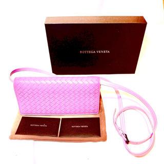 ボッテガヴェネタ(Bottega Veneta)の【新品・未使用】ボッテガヴェネタ イントレチャート ショルダー(財布)