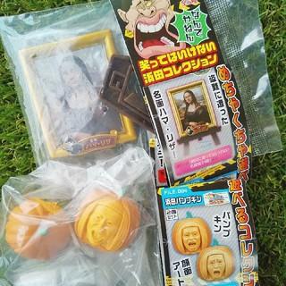 タカラトミーアーツ(T-ARTS)の【未開封】笑ってはいけない 浜田コレクション 2種セット(お笑い芸人)