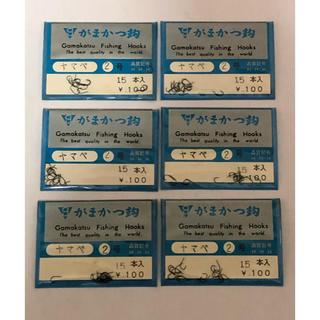 がまかつ 製  ヤマベ 2号 6袋セット (釣り糸/ライン)