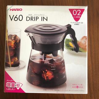 ハリオ(HARIO)のハリオ式珈琲 コーヒーメーカー ドリップコーヒー(コーヒーメーカー)
