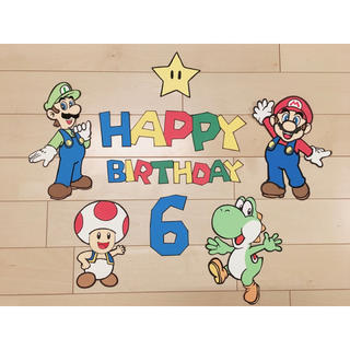 ⭐︎kn様専用ページ⭐︎マリオ誕生日 画用紙壁面飾り(その他)