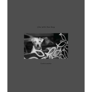 コムロミホ 写真集 「Life with the Dog」#114(アート/エンタメ)