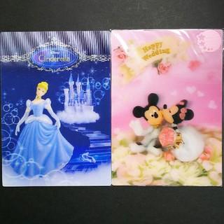 ディズニー(Disney)のディズニー3Dポストカード(使用済み切手/官製はがき)