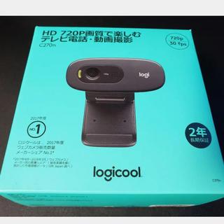 ELECOM - Logicool C270N ロジクールWebカメラ