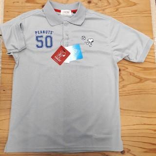 ピーナッツ(PEANUTS)の新品タグ付き グレー スヌーピー ポロシャツ(ポロシャツ)