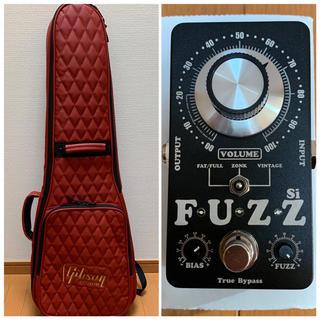Gibson gig bag / King tine fuzz mini(ケース)