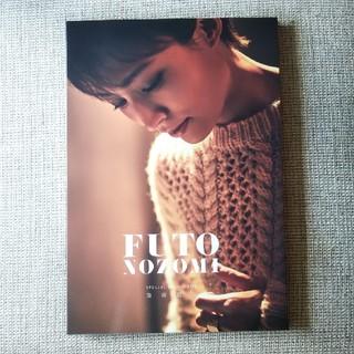 Special Blu-ray BOX FUTO NOZOMI Blu-ray(舞台/ミュージカル)