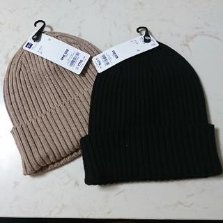 ジーユー(GU)のGU メンズ 綿混 ニット帽 2色set(ニット帽/ビーニー)