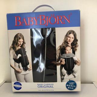 ベビービョルン(BABYBJORN)のBABYBJORN 抱っこ紐 ベビービョルン ベビーキャリア オリジナル(その他)