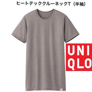 ユニクロ(UNIQLO)のユニクロ ヒートテック クルーネックT 半袖 メンズ 新品【匿名配送 送料無料】(その他)