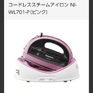 パナソニック(Panasonic)の【新品未使用】Panasonic アイロン(アイロン)