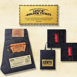 リーバイス(Levi's)のLevi's  1971モデル 501 リーバイス GOLDEN TICKET (デニム/ジーンズ)