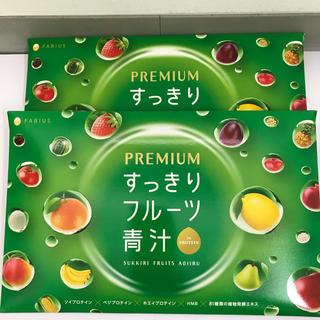 ファビウス(FABIUS)のプレミアム すっきりフルーツ青汁×2セット(青汁/ケール加工食品)