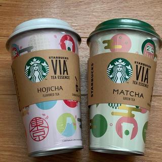 スターバックスコーヒー(Starbucks Coffee)の「スターバックス」ヴィア® ティーエッセンスほうじ茶、抹茶(茶)