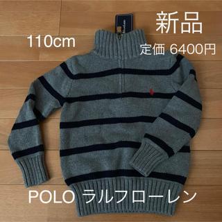 POLO RALPH LAUREN - 新品 POLO ラルフローレン 110cm ニット セーター ボーダー ポロ