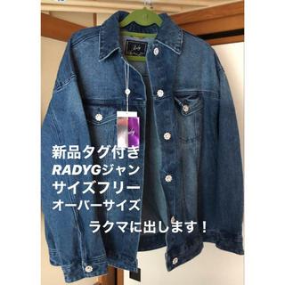 レディー(Rady)のRADY 新品 Gジャン F オーバーサイズ 大きいサイズ(Gジャン/デニムジャケット)