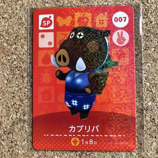 ニンテンドウ(任天堂)のどうぶつの森 amiiboカード カブリバ(カード)