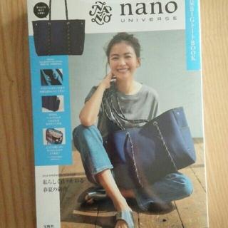 ナノユニバース(nano・universe)のナノユニバース ビックトートバック(トートバッグ)