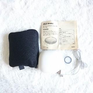 MUJI (無印良品) - ポータブルディフュザー 無印良品 アロマ ディフューサー