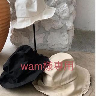 ルームサンマルロクコンテンポラリー(room306 CONTEMPORARY)のroom306 Cutting Bucket Hat black(ハット)