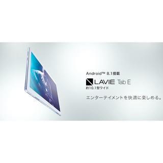 NEC - 【新品未開封】NEC LAVIE Tab EYS-TE510JAW