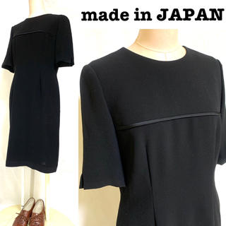シマムラ(しまむら)の日本製 黒ワンピース 半袖 礼服 喪服 冠婚葬祭(礼服/喪服)