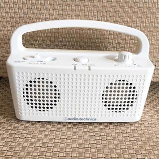 【取説付】オーディオテクニカ テレビ用ワイヤレススピーカー AT-SP767TV