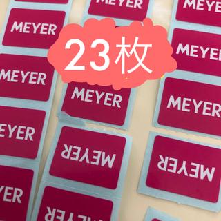 マイヤー(MEYER)のマイヤーシール 23枚 いなげや(ショッピング)