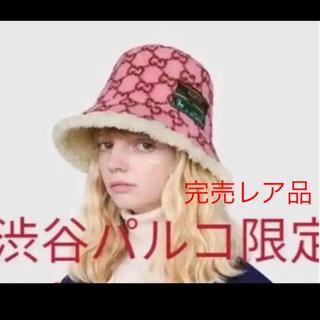 グッチ(Gucci)のGUCCI ウール バケットハット 新品 限定 国内売切(ハット)