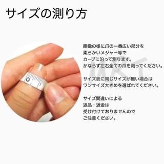 【おまとめセール中!!]No.❶ 大理石 ミラー ネイルチップ ハンドメイドのアクセサリー(ネイルチップ)の商品写真