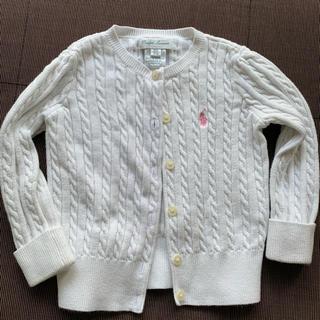 ラルフローレン(Ralph Lauren)のラルフローレン コットン 綿100%  カーディガン 90センチ(カーディガン)