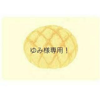 ディーンアンドデルーカ(DEAN & DELUCA)の新品同様☆ディーン&デルーカ☆マグカップ2個セット(食器)