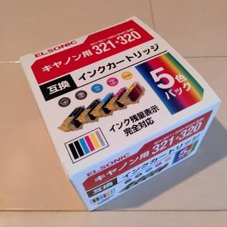キヤノン(Canon)の2箱 インクカートリッジ 互換(PC周辺機器)