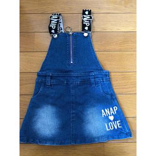 アナップキッズ(ANAP Kids)のANAP 子供服(スカート)