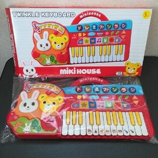 ミキハウス(mikihouse)のミキハウス ピアノ キーボード(楽器のおもちゃ)