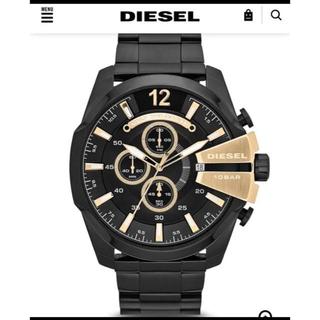 ディーゼル(DIESEL)のdiesel 時計(腕時計(デジタル))