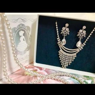 エミリアウィズ(EmiriaWiz)の未使用 エミリアウィズ ネックレス ピアス キャバ  andy ドレス 結婚式(ナイトドレス)