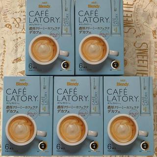 エイージーエフ(AGF)のカフェラトリー 濃厚クリーミーカフェラテ デカフェ 6本入り 5箱(コーヒー)