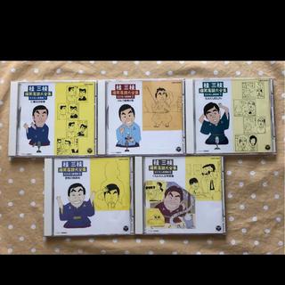 桂 三枝   爆笑落語大全集(1)〜(5)   CD5枚組(演芸/落語)