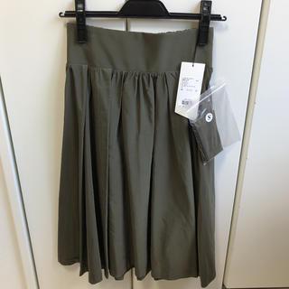 アンデミュウ(Andemiu)の【タグ付】andemiuの膝丈スカート 新品未使用(ひざ丈スカート)