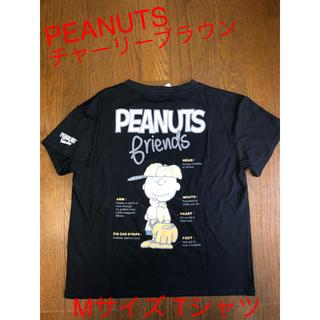 ピーナッツ(PEANUTS)の【新品】PEANUTS チャーリーブラウンTシャツ Mサイズ(Tシャツ(半袖/袖なし))